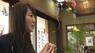 [にいかわ動画リポート]富山県黒部市宇奈月温泉福多屋菓子舗に行ってきた!