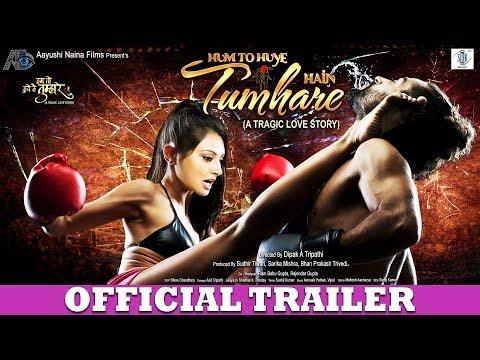 Hum To Huye Hain Tumhare | OFFICIAL TRAILER | Latest Movie 2019