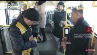 В Алматы «Онай» не оставил кондукторов без работы