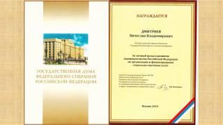 Единый  кандидат от  союза   садоводов  на  выборы в Совет депутатов городского  округа  Щёлково