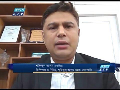 | ETV Business | শফিকুল আলম এফসিএ-প্রিন্সিপাল ও সিইও, শফিকুল আলম অ্যান্ড কোম্পানি।