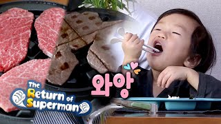 This Perfect 26-month-old boy Can Control Ha O's Chopsticks [The Return of Superman Ep 316]