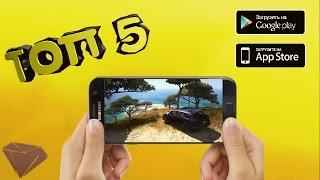 ТОП 5 авто симуляторов для Android, iOS через Bluetooth, WiFi