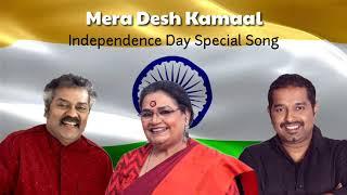 Mera Desh Kamaal | Desh Bhakti Song | Independence Day