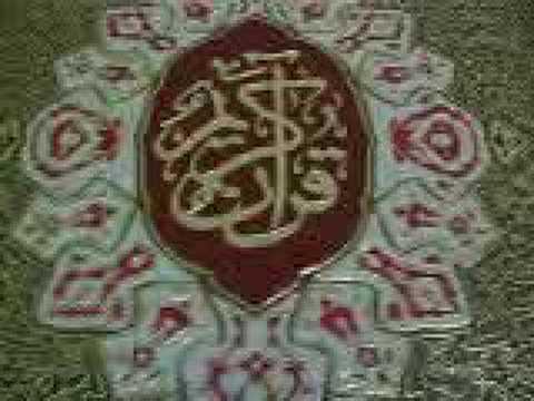 سورة القدر – للشيخ عبدالباري الثبيتي