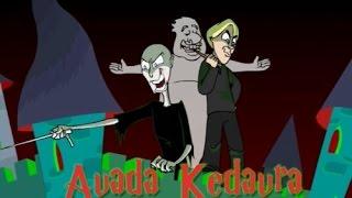 Лорд Волан-де-Морт/Пожиратели Смерти/Слизерин, Avada Kedavra