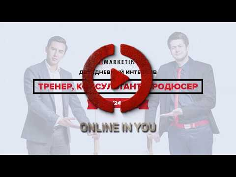 LIFTMARKETING  - Тренер Консультант Продюсер