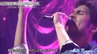 KenHirai--FirstLove