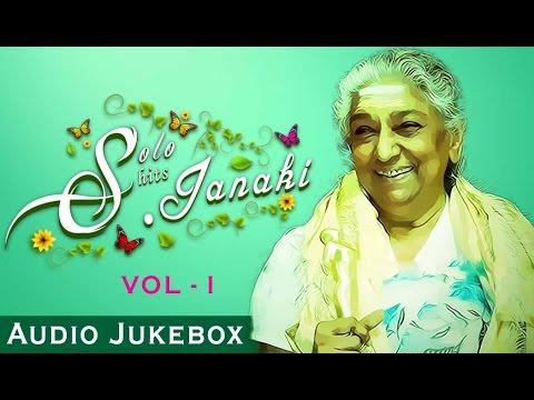 Best of S Janaki Songs | Top 10 Solo Hits of Janaki Amma | Malayalam Movie Songs