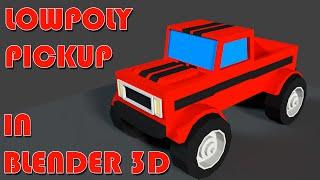 Как сделать автомобиль в Блендер 3д