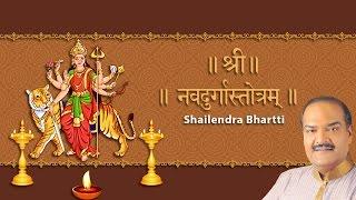 Navdurga Stotra In Sanskrit With Lyrics By Shailendra Bhartti