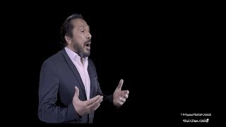 """تحميل اغاني على الحجار : اغنية """" الرهان عليك """" رسالة للشعب المصرى MP3"""
