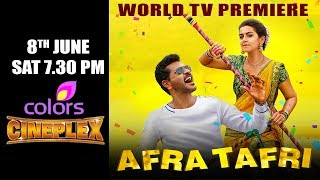 Afra Tafri (Charlie Chaplin 2) | WORLD TV PREMIERE - 8th June 2019 | ONLY on Colors Cineplex!