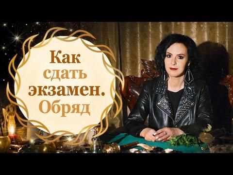 Дома в астрологии характеристика