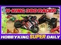 H-King HKM-390 Motorcycle - HobbyKing Super Daily