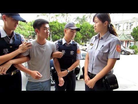 雲林縣警察局微電影-黎明行動.重生