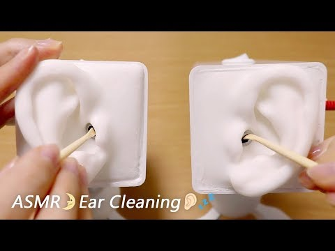 [ASMR] Ear Cleaning / No Talking👂 耳かきの音