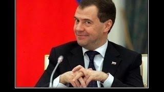 Медведев опять врет
