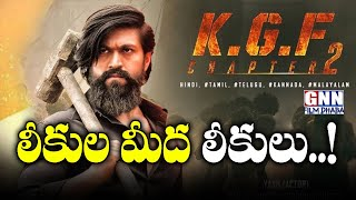 KGF Chapter-2 Satellite Rights Sold for Rs. 120 Cr.. Is That True?? | Yash | GNN FILM DHABA