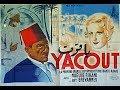 Video for قنوات افلام عربية جديدة على النايل سات