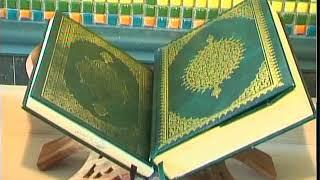 В этом году мусульмане отметят Курбан айт 21 августа