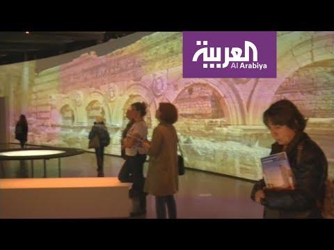 العرب اليوم - شاهد: معرض رقمي يربط المدن العتيقة في باريس