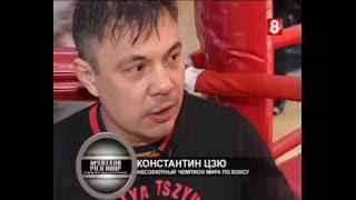 Мужской разговор: Цзю, Медведев, Соколов
