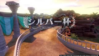ドラクエ11攻略動画 ウマレース・シルバー杯(00:58:83でゴール)