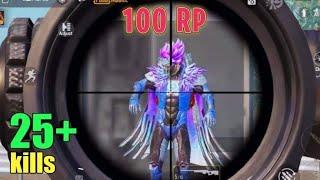 NEW SEASON RP 100 GAMEPLAY | PUBG MOBILE