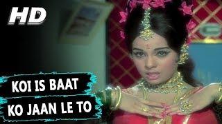 Koi Is Baat Ko Jaan Le To Shart Hai   Asha Bhosle   Shart