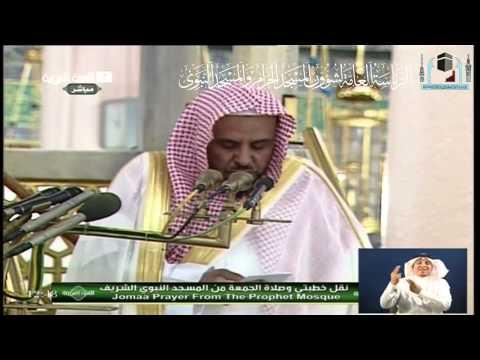أهمية الأُخُوَّة الإسلامية … إمام الحرم المدني