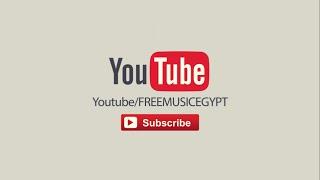 Subscribe to Free Music Channel | إشترك في قناة فري ميوزيك