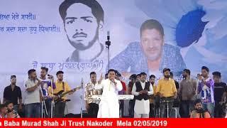 LIVE MELA May 2019 11th Uras Sai Gulam Shah Ji DERA BABA MURAD SHAH JI Trust 02-05-2019