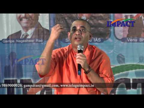 Self Confidence| Swami Bodhamyananda  | TELUGU IMPACT HYD SEPT 2015