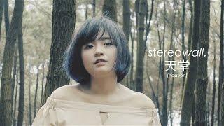Download lagu Stereowall Heaven Cinta Dari Surga Mp3