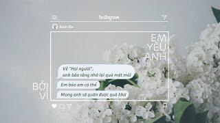 ♩ Bởi Vì Em Yêu Anh | 因为我爱你  - Vương Thiên Qua | Lyrics [Vietsub] ♩