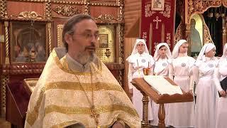 Молебен в честь святых Кирилла и Мефодия