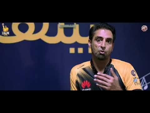 MG Zalmi Camp | Director Cricketing Affairs Muhammad Akram