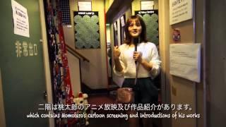 岡山観光倉敷美観地区ノ「桃太郎のからくり博物館」