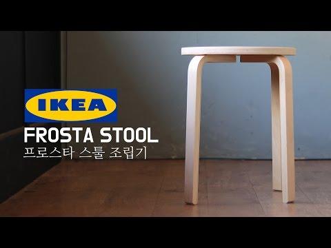 Frosta Krukje Ikea : Painting the top of ikeas stool frosta