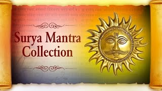 Surya Mantra Full Collection by Suresh Wadkar