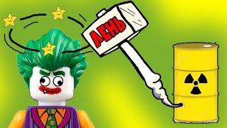Ленивый дым наносит удар! Новые Лего мультики  Мультфильмы на русском 2018