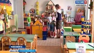 12 школ и 54 детсада закрыто в Новосибирской области из-за ОРВИ и гриппа