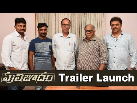 puli-joodham-movie-trailer-launch