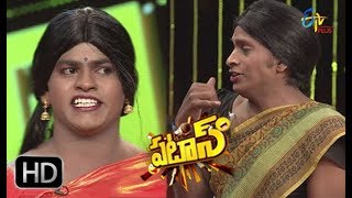 Patas | Friday Poster | 5th October  2018 | ETV Plus