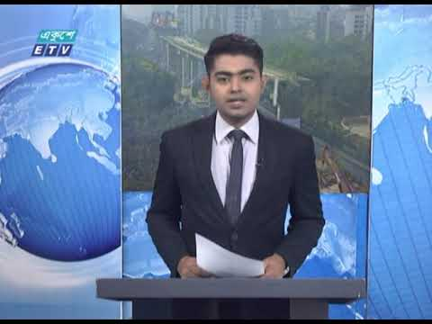 09 Am News || সকাল ০৯ টার সংবাদ || 23 February 2021 | ETV News