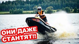 Как выбрать гидроцикл для катания лыжника