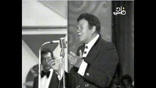 تحميل اغاني بلديـة و حبيبى ( حفلة بورسعيد ) ..... عبد العزيز محمود MP3