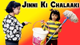 Jinni Ki Chalaaki | Comedy Story | Family Short Movie | Cute Sisters
