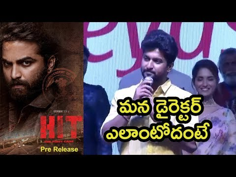 nani-at-hit-movie-pre-release-event